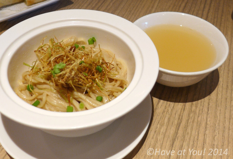 noodles with spring onion oil