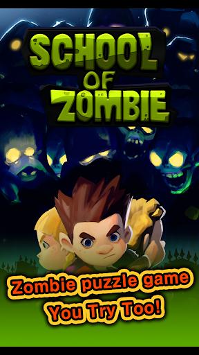 School of Zombie  captures d'écran 1
