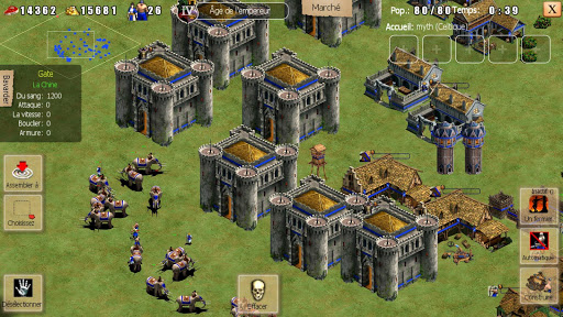 Code Triche War of Empire Conquest:3v3 Arena Game APK MOD (Astuce) screenshots 1