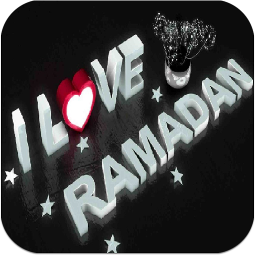 خلفيات رمضان 2015