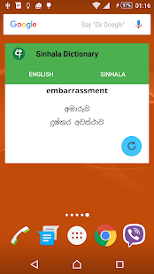 Sinhala Dictionary Offline Screenshot 8