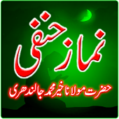 Namaz-e-Hanfi Full Version