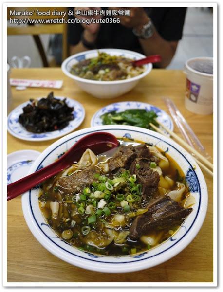 老山東牛肉家常麵店‧七十圓主人的故事‧台北西門町商圈