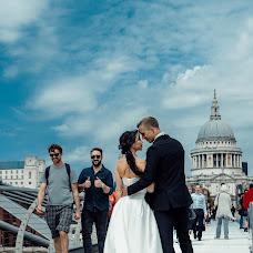 Wedding photographer Andrey Skripka (andreyskripka). Photo of 20.06.2018