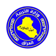 ابن الدورة - اخبار وزارة التربية