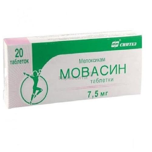 Мовасин таблетки 7,5мг 20 шт.
