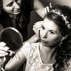 Wedding photographer Aleksandr Serbinov (Serbinov). Photo of 15.11.2017