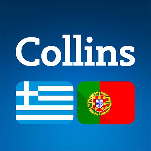 Collins Greek<>Portuguese Dictionary Icon