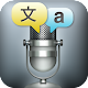 Voice Translator Free Download on Windows