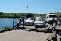 Переправа в Южноукраинск