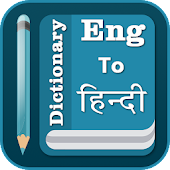 Tải English Hindi Dictionary miễn phí