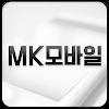 엠케이모바일 - 코리아텔레콤 APK