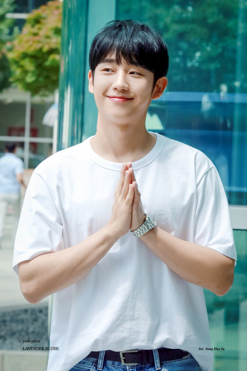 jung hae in hat public