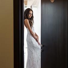 Wedding photographer Aleksandr Yakovenko (yakovenkoph). Photo of 21.11.2018