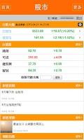 Screenshot of match新聞