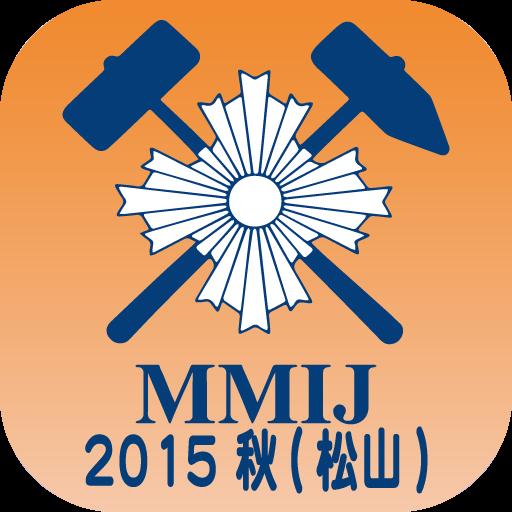 資源・素材2015(松山) 書籍 App LOGO-硬是要APP