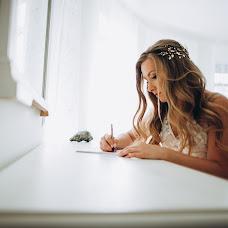 Wedding photographer Denis Klimenko (Phoden). Photo of 01.12.2017