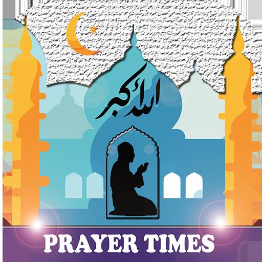 Prayer Times:الصلاة والأذان