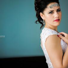 Wedding photographer Vitali Sargsyan (Photographer). Photo of 15.10.2015