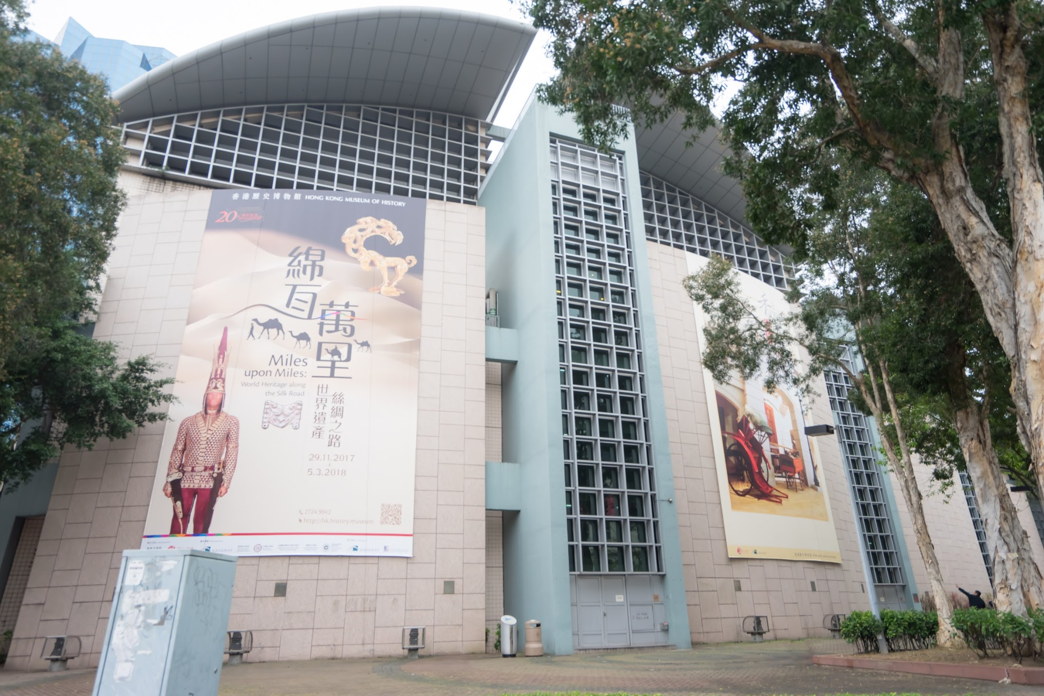 hong kong history A guide to visiting hong kong's museum of history with a toddler in tow, including information about nearby playgrounds and child-friendly restaurants.