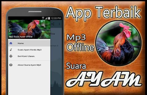Suara Ayam Mp3 Offline - náhled