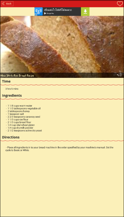 2000+ American Recipes- screenshot