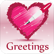 Greeting card makerall wishes apps on google play greeting card makerall wishes m4hsunfo