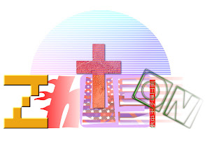 Photo: logo v5 of family site for the Son. visit it http://www.zhuson.com or http://zhuson.posterous.com or http://blog.zhuson.com