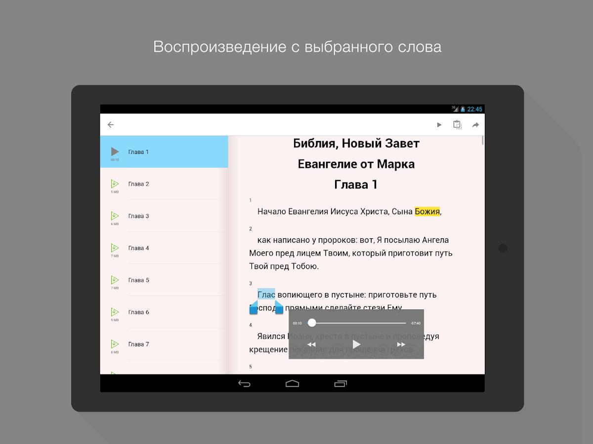 download Стандартизация