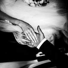 Wedding photographer Vitya Lysenkov (SLoWww). Photo of 06.08.2019