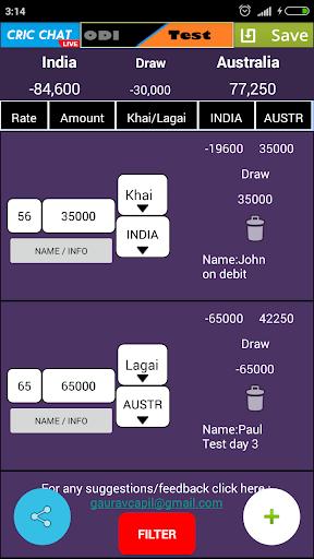 Khai Lagai Calculator ss3