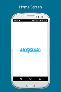 rewichnae - Andhra bhoomi epaper nalgonda district edition