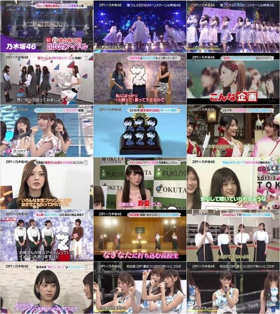 (TV-Music)(1080i) ZIP!×乃木坂46 グループ躍進の軌跡&メンバーの素顔大公開! 180105