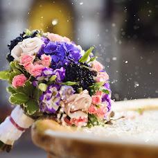 Wedding photographer Mariya Kalinichenko (Mer-k). Photo of 30.11.2015