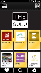 THE GULU- screenshot thumbnail