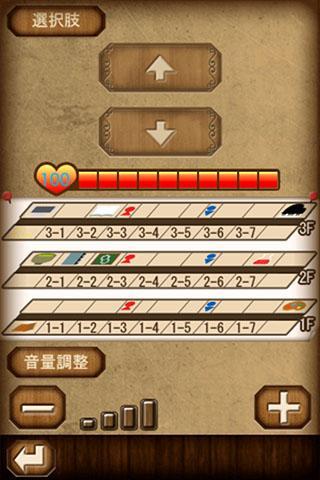 u9ad8u6821u306eu602au8ac7  {cheat|hack|gameplay|apk mod|resources generator} 2