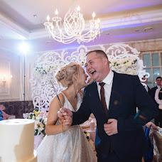 Wedding photographer Artem Smirnov (ArtyomSmirnov). Photo of 23.11.2018