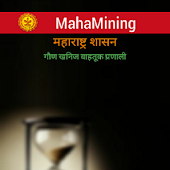 Mahamining Plus