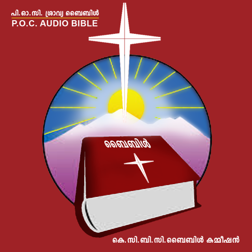 Audio Bible Malayalam - Apps on Google Play