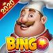 Bingo Cooking Delicious - Free Live BINGO Games