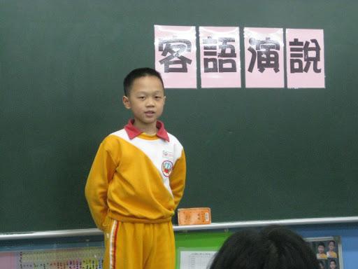 20130111校內語文競賽