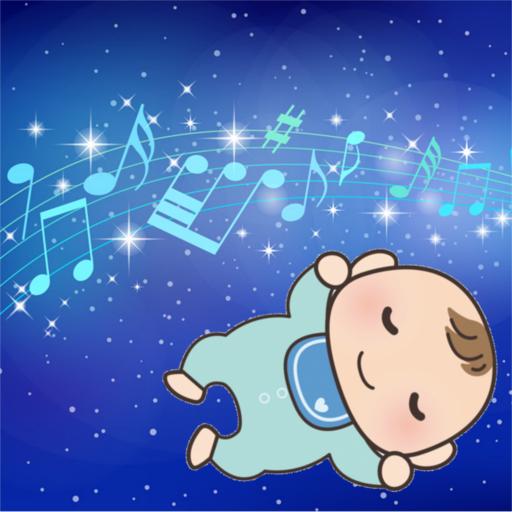 Stop cry Baby Sounds APK indir