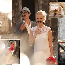 Wedding photographer Olga Baskova (Obaskova). Photo of 23.06.2015