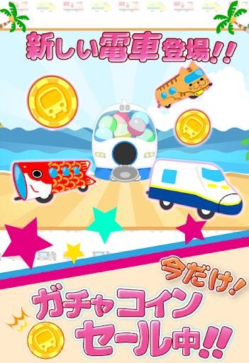おもちゃの電車 キッズ 子供向け知育アプリ でんしゃびゅーん