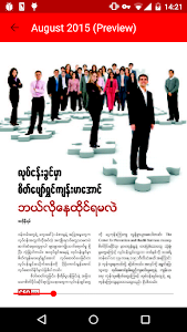 CEO Magazine Myanmar screenshot 0