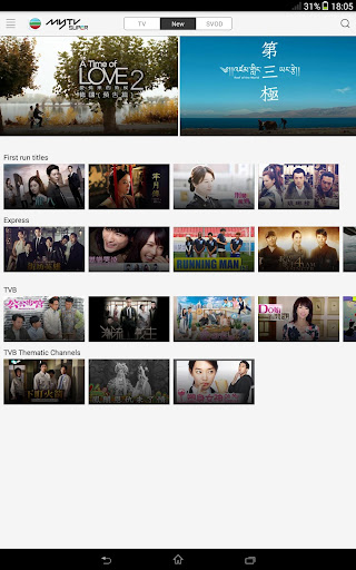 myTV SUPER 2.15.1 screenshots 6