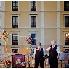 Wedding photographer Erick Ramirez (erickramirez). Photo of 07.10.2017