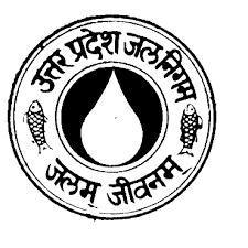 Uttar Pradesh Jal Nigam.png