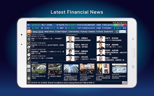 經濟通 強化版TQ(平板) -免費即時股票期指- etnet - Apps on Google Play