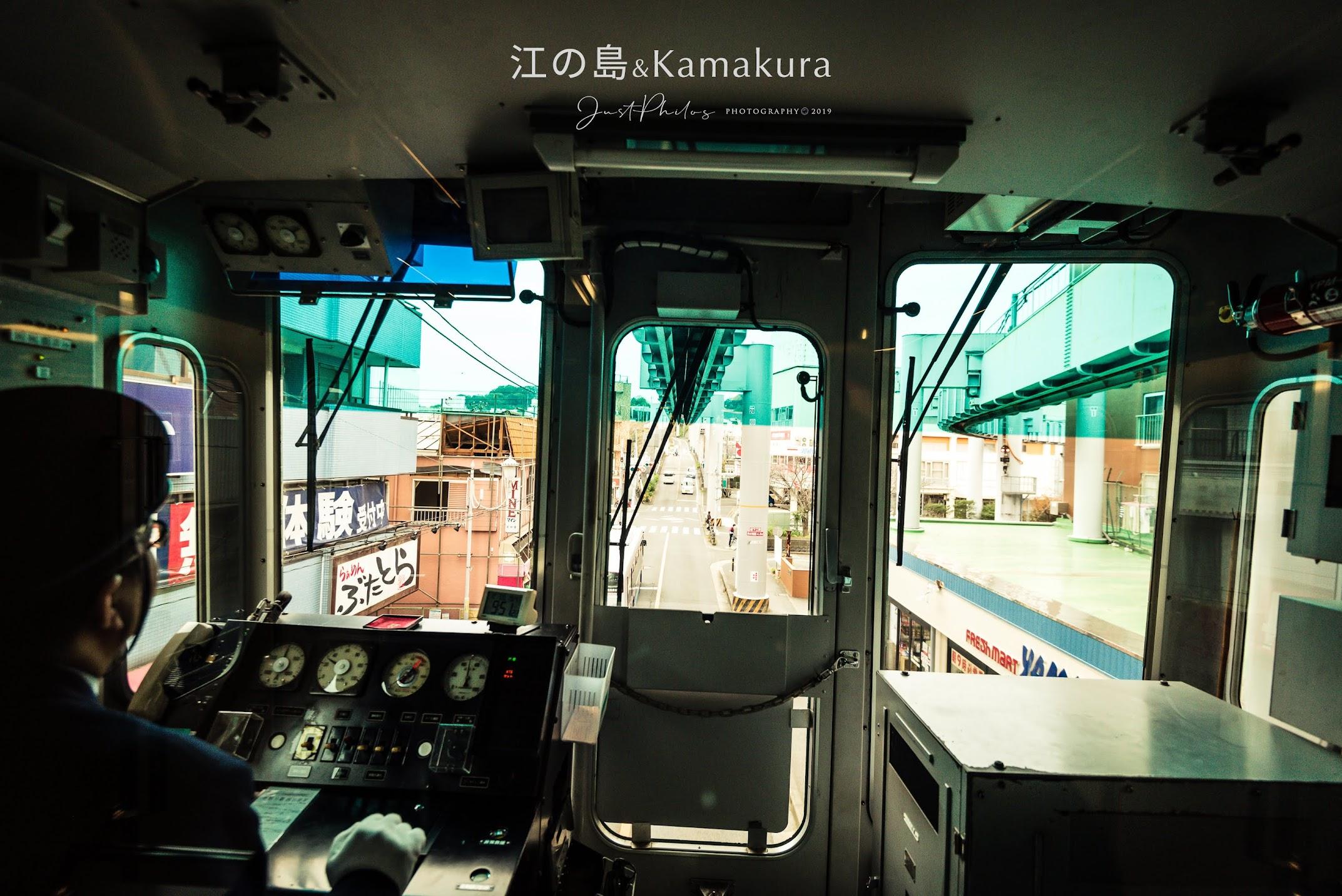 搭乘湘南單軌電車可以體驗懸臂式電車乘坐的速度感。